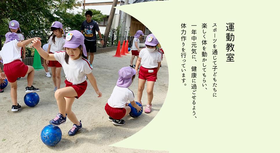 effort-sport