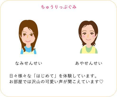 about-sensei01