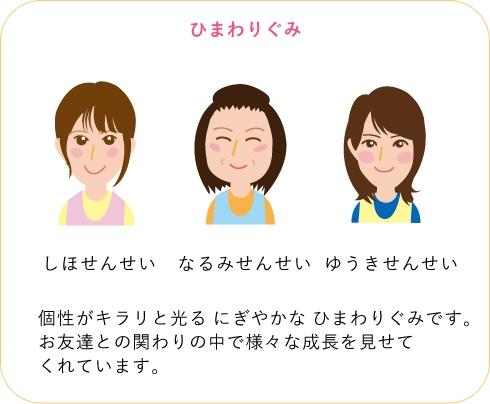 about-sensei02