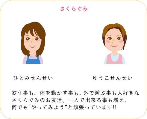 about-sensei03