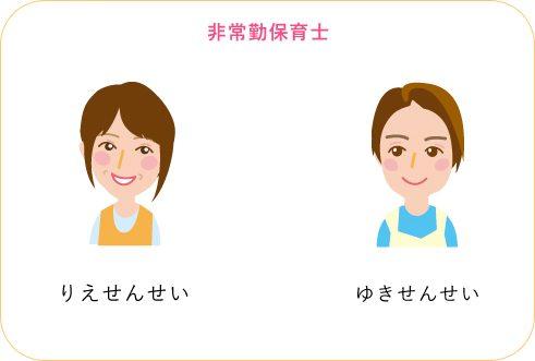 about-sensei07