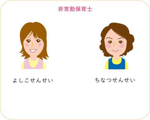 about-sensei09