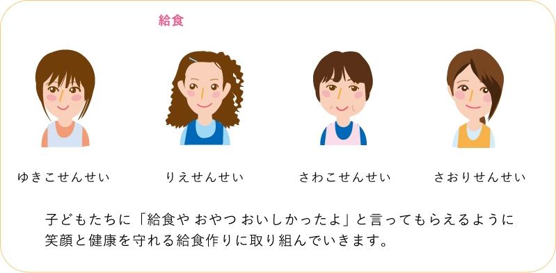 about-sensei11