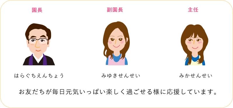 about-sensei12