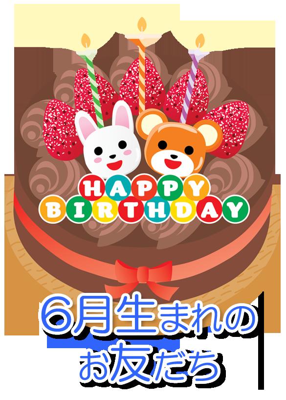 birthday_cake06