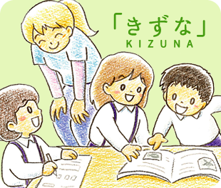 top_kizuna
